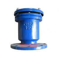 Quality PN10 Water Supply Air Relief Valve , Flange Type 2'' Air Release Valve wholesale