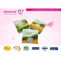 Quality 240mm 270mm 290mm Ladies Sanitary Towels Winged / Wingless Type Optional wholesale