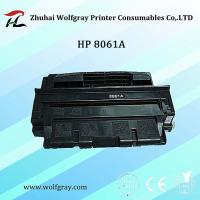 Quality Compatible for HP8061A toner cartridge wholesale