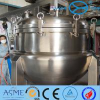 Quality Horizontal Potable Bolted  Steel Eelevated Water Storage Tanks With Dimple Jacket wholesale