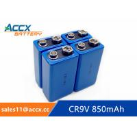 Quality fire detector battery CR9V 9V 850-1200mAh wholesale