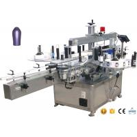 Best service 5 gallons bottle excellent automatic labeling machine with paging machine