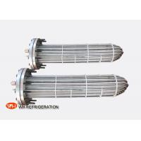 Quality Flooded Shell And Tube Evaporator Corrosion Resistant Titanium Tube Material wholesale