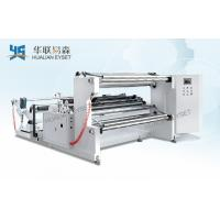 China High - Speed Paper Roll Slitting And Rewinding Machine With 1 Year Warranty on sale
