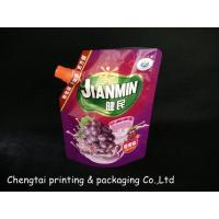 Plastic Customized Stand Foil Spout Pouch With Cap For Packing Juice