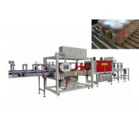 CE Approved Fully Automatic Shrink Wrapping Machine With LDPE Film Packaging Material