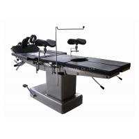 China Universal Operating Room Bed Suitable For Otolaryngology / Cosmetic Surgery on sale