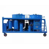 China Engine Oil Purifier/Moter Oil Regeneration (Series LYE) on sale