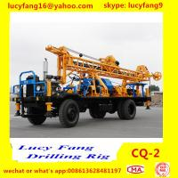 New Arrival Hot Sale Truck Mounted Water Well Drilling Rig CQ-2 With DTH Hammer Drilling Or Rotary Drilling With Mud pum