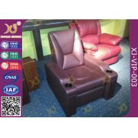 Cheap Leather Upholstery Media Room Furniture Home Theater