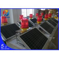 Quality AH-MS/S  Solar powered LED obstruction light/solar aircraft warning light ICAO type B/Solar tower lights wholesale