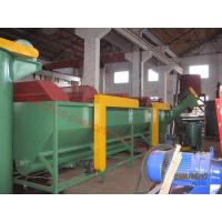 Quality PP film recycling and  washing machine line wholesale