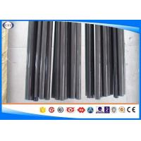 Quality Cold Finished Carbon Steel Seamless Pipe For Auto Parts St37 / St52 / 1020 / 1045 wholesale