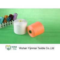 Quality 50/2 50/3 TFO Twisted Polyester Knitting Yarn With Paper Core / Plastic Core wholesale