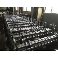 Buy cheap Fully Automatic Roll Forming Lines Steel Stud Roll Forming Machine Customerized Size product