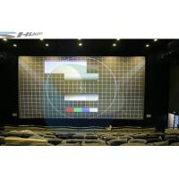 Quality Intelligent Control 3D Cinema System With Dynamic Theater Film, Digital Screen wholesale
