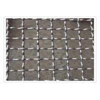 Buy cheap High Temperature Resistant Stainless Steel Wire Mesh With Crimped Wire Mesh from wholesalers