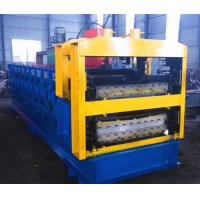 Quality Three Phase Steel Sheet Wall ,  Roof Cutting Machine 5 Ton Hydralic Contaoled wholesale