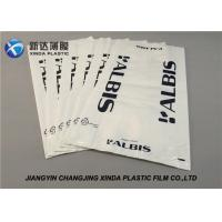 Quality Chemical Products Packaging Form Fill Seal Film FFS Pouch Customized Color wholesale