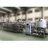 China Tomato Paste Industrial Pasteurizer / Fruit Jam Processing Machinery on sale