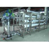 China 5 Ton Per Day  Seawater To Drinking Water Machine With Automatic / Manual Valve on sale