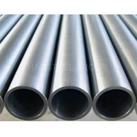 Quality 317 317L Stainless Steel Seamless Pipe stainless steel seamless tubing Supplier wholesale
