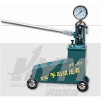 Quality 2S-SY Manual Hydraulic Test Pump wholesale