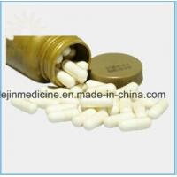 Buy cheap Pearl Powder Capsule with GMP Standard (LJ-HP-161) from wholesalers