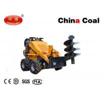 Quality Skid Steer Stump Grinder Agricultural Machines 23HP Garden Stump Grinder Agriculture Equipment wholesale