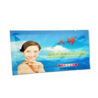 Buy cheap Mineral Dead Sea Facial Mud Peeling Off Mask Whitening For Oil Control Skin Care product