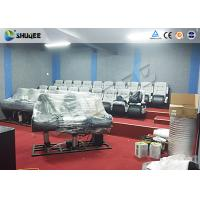 Quality Holiday Enjoyable 7D Movie Theater For Family And Teenagers With Interactive Exciting Experience wholesale