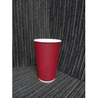 Quality Disposable Biodegradable Paper Cups Single / Double Ripple Wall For Hot Coffee 3oz - 16oz wholesale