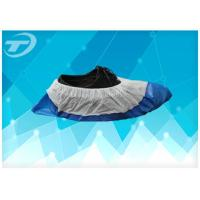 Cheap Non Woven Blue Pp Disposable Surgical Shoe Covers / Sterile Shoe Covers for sale
