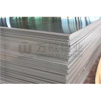 Quality Durable Anti Corrosion Marine Aluminium Sheet With Easy Maintenance wholesale