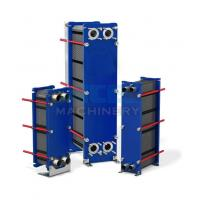 Cheap Gasket Plate Heat Exchanger/Soldering Plate Heat Exchanger-World Leader Of for sale