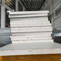 Quality A grade fire rating 75mm phenolic sandwich panel with grey white steel sheet both side wholesale