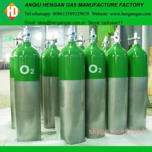 China high pressure oxygen gas cylinder on sale