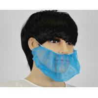 Quality Spunbond Polypropylene Surgical Beard Covers Disposable With Single Or Double Elastic Band wholesale