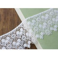Quality Embroidery French Venice Guipure Cotton Lace Trim  / Floral Lace Ribbon wholesale