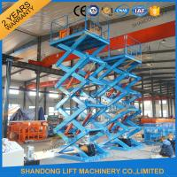 Quality 2T 5.5M Stationary Hydraulic Scissor Lift Warehouse Material Loading Lift CE SGS TUV wholesale