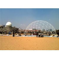 Buy cheap 18m Diameter Transparent Wedding Geodesic Dome Tent With Linings from wholesalers