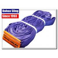 China Long Purple Round Webbing Sling , 3 Ton Lifting Straps Smooth Surface on sale