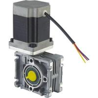 Quality Worm Reduction Motor wholesale
