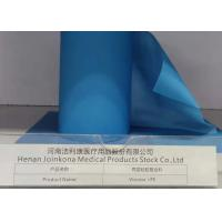 Quality Anti Bacteria Medical Fabrics Textiles , Non Woven Fabric Medical Use Surgical Gown wholesale