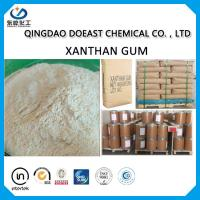 China High Purity Xanthan Gum Powder Corn Starch Material Halal Certificated on sale