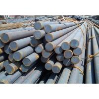 Quality Qulified DIN 34CrNiMo6 / GB 34Cr2Ni2Mo  Alloy Steel Bar from manufacturer wholesale