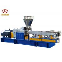 Quality Automatic Plastic Granules Making Machine For Recycled PET Bottle Chip Flake SJSL65B wholesale