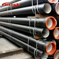 Cheap us tyton type ductile cast iron pipe manufacturing for sale
