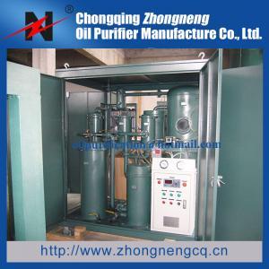 Quality Gear Oil Purifier Machine, Gear Oil Filtering Machine, Gear Oil Renew Machine wholesale