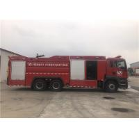 Buy cheap Foam Proportioner 7tons Foam Fire Truck foam 1500kg water 5500kg HALE pump from wholesalers